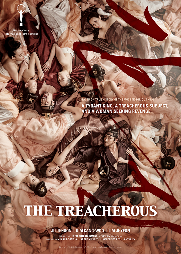 THE TREACHEROUS movie scene thumbnail 58